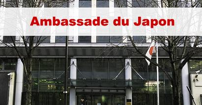 Ambassade du Japon en France | japon | Scoop.it