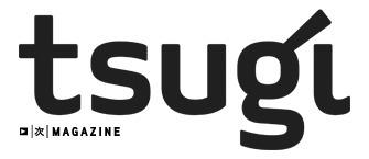 Discogs lance de nouvelles bases de données pour le matériel, les livres, les comics et les films | MusIndustries | Scoop.it