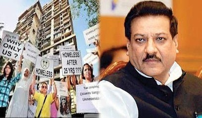 Maharashtra CM refuses to intervene in Campa Cola flats issue, says ready to consider legal proposal - Sanchar Express | News | Scoop.it