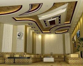 10 Unique false ceiling designs made of gypsum board | living room design | Scoop.it