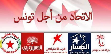 Tunisie: L'Union pour la Tunisie résistera-t-elle à l'hégémonie de ... - Tunisie numérique | Tunisie News | Scoop.it