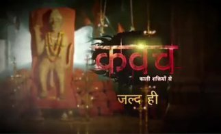 Kavach Serial Promo Video on Colors | Entertain2Fun | Scoop.it