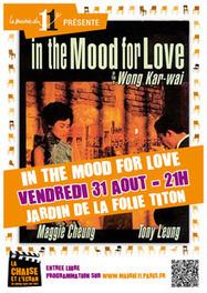 Mairie du 11e - In the mood for love - Projection gratuite | Paris Secret et Insolite | Scoop.it