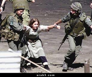 Palestinian woman gets harmed | Burned Alive Palestine | Scoop.it