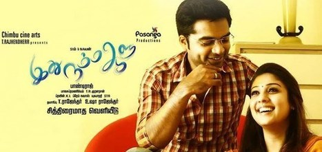 Idhu Namma Aalu 3Days Total Collection | Reviews | Scoop.it