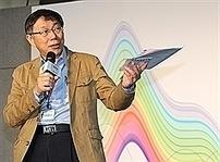Taiwan Info - Bientôt un habillage sonore pour le métro de Taipei | DESARTSONNANTS - CRÉATION SONORE ET ENVIRONNEMENT - ENVIRONMENTAL SOUND ART - PAYSAGES ET ECOLOGIE SONORE | Scoop.it
