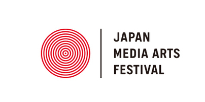 Japan Media Arts Festival Domestic Traveling Exhibition / SAPPORO [TRACE] « PROJECTS « SAPPORO MEDIA ARTS LAB | Media Aesthetics Lab | Scoop.it