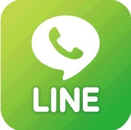 ¿Line el sustituto del Whatsapp? | Desarrollo de Apps, Softwares & Gadgets: | Scoop.it