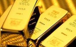 True Gold obtient des permis d'exploitation de deux gisements d'or au Burkina - économie - Actualités - StarAfrica.com | Or infos | Scoop.it