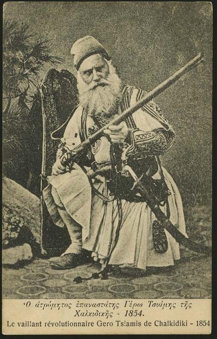 Ιστορία της Κοζάνης: Εκστρατεία Αμπαλαμπούτ πασά - Ερανιστής   Ιστορία Αρχαία, Βυζαντινή και Νεότερη   Scoop.it