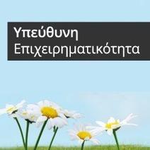 10 εργαλεία για δημιουργικές παρουσιάσεις - επιχειρώ | epixeiro.gr | Information Science | Scoop.it