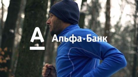 Avec Alpha Bank, plus vous courrez, plus vous gagnez - Agence Uzful | Services financiers et innovations | Scoop.it