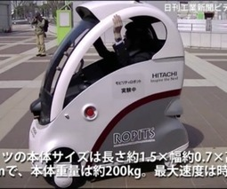 Hitachi's ROPITS is the self-driving go-kart of the future   leapmind   Scoop.it