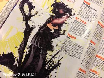 Panty & Stocking Helmer Imaishi, Trigger Launch New Anime | Anime News | Scoop.it