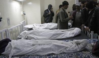 #Pakistan market blast kills 84 | From Tahrir Square | Scoop.it