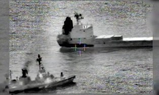Analysis: Intercepted Iranian arms shipment provides small glimpse of a covert war   The Intelligence War   Scoop.it