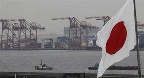 Japon : les industriels mis à contribution pour le coût de la reconstruction  | L'Usine Nouvelle | Japon : séisme, tsunami & conséquences | Scoop.it