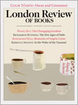 LRB · Benjamin Kunkel · Forgive us our debts: The History of Debt | ECONOMY & Transparency | Scoop.it