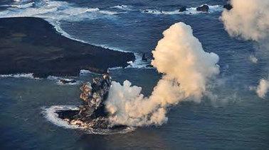 Encore fumante, une nouvelle île découverte au Japon | Japan Tsunami | Scoop.it