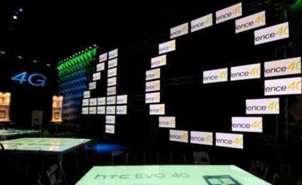 Algérie: les opérateurs télécoms ont obtenu le feu vert pour lancer la 4G   AFRICA DIGITAL BROADBAND - Développement numérique de l'Afrique   Scoop.it