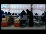 Saudi Solutions   Girls of Riyadh   Scoop.it