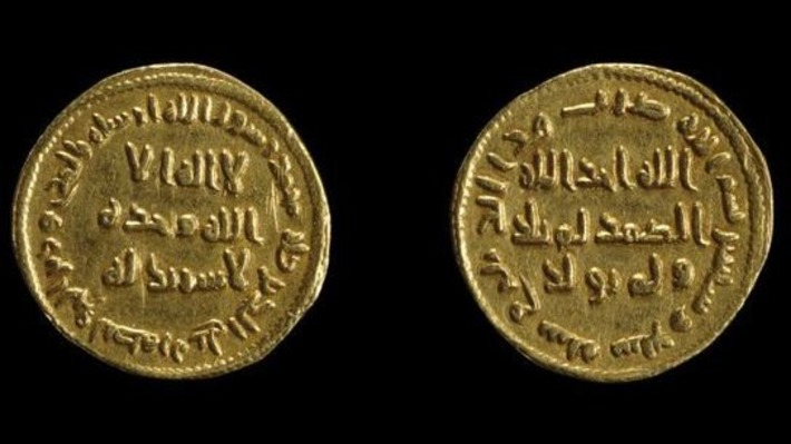 What the Islamic State's currency tells us about the bloody origins of money - Quartz | money money money | Scoop.it