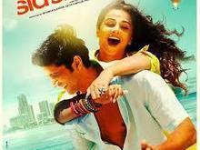 Watch Shaadi Ke Side Effects Full Movie   Watch Shaadi Ke Side Effects Movie-2014 full movies online!   Scoop.it