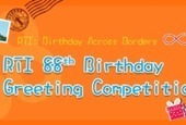 RTI 88th Birthday Greeting Competition | Media Monitoring Club | Scoop.it