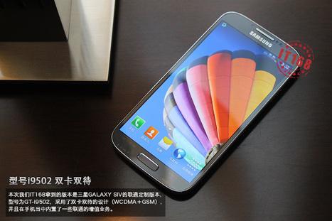 Samsung présente le Galaxy S4 | Internet : buzz, tendances, technos, outils et bonnes pratiques | Scoop.it