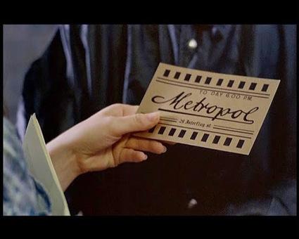 """Crítica de """"Los Soprano"""" (Temporada 1, David Chase, James Gandolfini, 1999) por Iván Suárez Martínez   SERIES DE TELEVISIÓN   Scoop.it"""