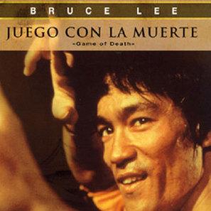 'El juego de la muerte', la última película de Bruce Lee | Recordando a Bruce Lee a 40 años de su muerte | Datos curiosos de Terror | Scoop.it