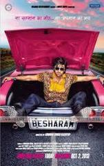 Chandan Lunthi | New Songs | Scoop.it