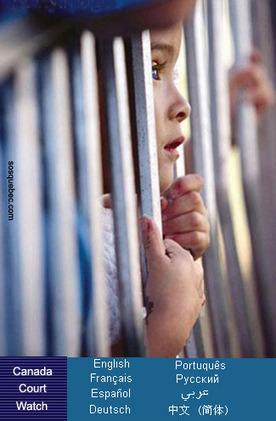 SOS Québec - Un goulag d'enfants. Corruption et collusion dans les Tribunaux de la Jeunesse,les Centres Jeunesse DPJ, Département de Protection de la JeunesseCanada | Placement abusif d'enfant en France | Scoop.it