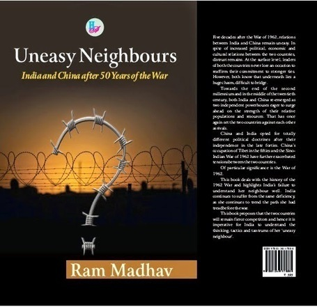 'Uneasy Neighbours' - Manjunath Ajjampura | South Social Stage : Blog | Scoop.it