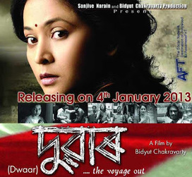 Dwaar- The Voyage Out to be Released on 4th January 2013 ... | Assam Online Portal | Scoop.it