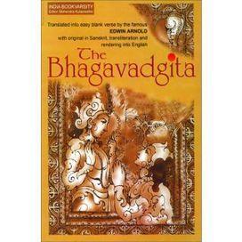 Buy The Bhagvadgita at Big Bazaar Delhi |Big Bazaar Delhi | Big Bazaar Delhi | Scoop.it