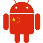 La Chine bloque Gmail et l'Android Market | firefox-comicsandgeek | Scoop.it