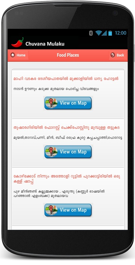 Chuvanna Mulaku - Android Apps on Google Play | Malayalam Android Apps for Keralites | Scoop.it