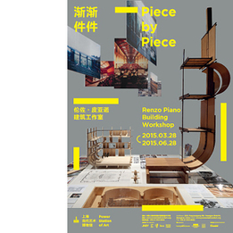 Renzo Piano Building Workshop - News | The Architecture of the City | Scoop.it