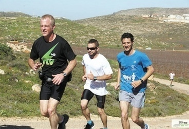 A thousand runners participate in first International Bible Marathon | Jewish Education Around the World | Scoop.it
