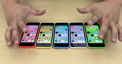 iPhone 5C price cut by Rs 5,000, available for Rs 36,999 - Business Mania | Business | Scoop.it