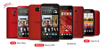 HTC One Max appeared in red | Android News and Tutorials | Scoop.it