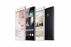Le chinois Huawei s'implante à Sophia Antipolis (L'Usine Digitale) | Echanges économiques franco-chinois | Scoop.it