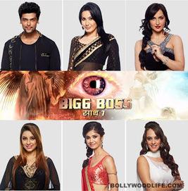 Bigg Boss 7 First Day Nominated: Kushal, Elli, Kamya, Pratyusha, Hazel and Ratan | BIGG BOSS Saath 7 News, Episodes, Photos | Scoop.it