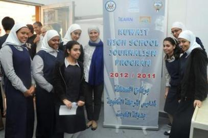 Bringing Global Connections to Life in Kuwait | iEARN in Action | Scoop.it