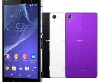 سوني تزيح الستار عن هاتفها الذكي الجديد إكسبريا زد 2 - Xperia Z2 | SEO, Marketing, Social Media, News | Scoop.it