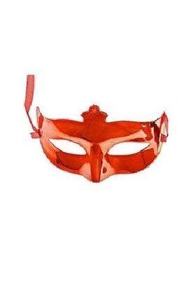 Маска блестящая красноватая   Карнавальный костюм для детей и взрослых!   Scoop.it