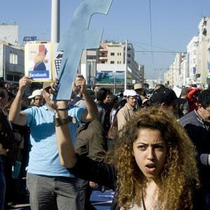 Thousands Across Morocco Demand Political Reforms   Coveting Freedom   Scoop.it