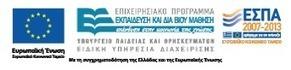 Αρχική | Ασφάλεια στο Διαδίκτυο | Εκπαιδευτικές Κοινότητες & Ιστολόγια ΠΣΔ | Informatics Technology in Education | Scoop.it