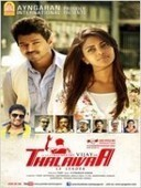 film Thalaiva – Le Leader streaming vf | cinemavf | Scoop.it